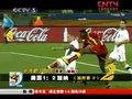 视频:南非世界杯十大防守反击 美国补时绝杀