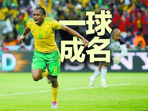 南非世界杯用球名称_重庆晨报:查巴拉拉打入南非世界杯第一球