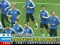 视频:第二比赛日前瞻 太极虎挑战老迈希腊