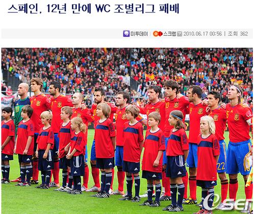韩媒:瑞士已5场不失球 西班牙重复98悲剧?