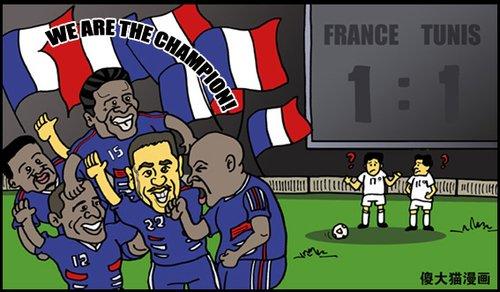 漫画世界杯:低迷法国令人失望
