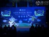 视频:腾讯网与CNTV合作签约仪式全程实录