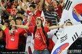 韩国球迷欢庆