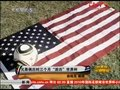 """视频:美国兄弟爱足球 三个月""""游历""""世界杯"""