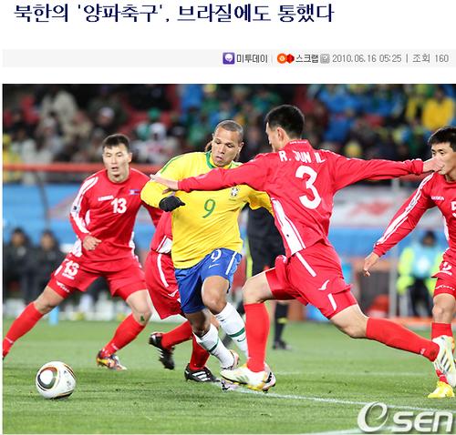 韩媒OSEN:朝鲜败在控球欠缺 防守足球应坚持
