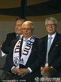 图文:德国Vs澳大利亚 德国足协官员观战(1)