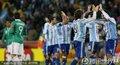 阿根廷球员击掌庆祝