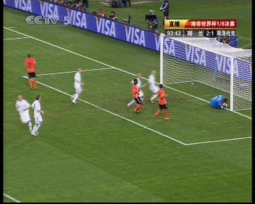 图文:荷兰VS斯洛伐克 维特克安慰点球罚进
