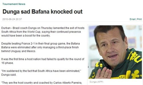 邓加痛心法国出局 称不能为巴西复仇深感失望