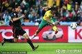 南非世界杯第一次(9)