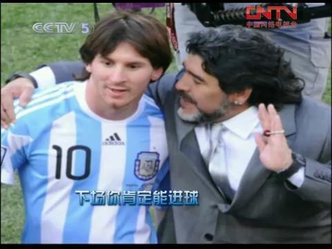 视频:阿根廷比赛花絮 还是主帅老马最抢镜