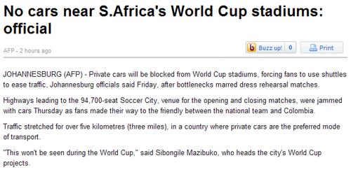 热情球迷竟致交通瘫痪 世界杯新政将禁私家车