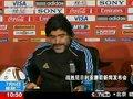视频:马大帅世界杯中成看点 看那些事那些话