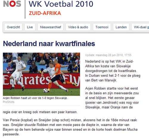 荷兰国家电视台:斯内德助攻惊艳 门将世界级