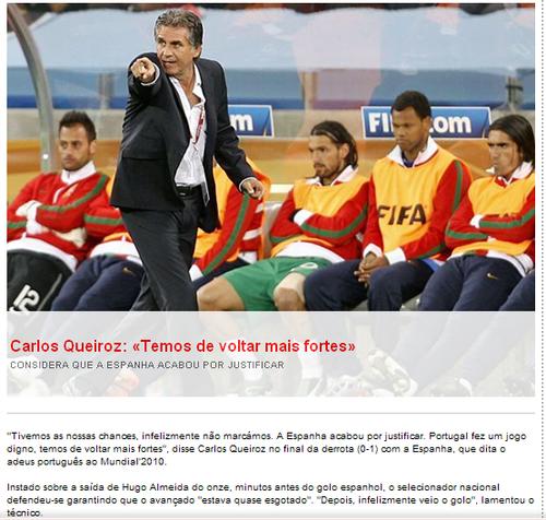 奎罗斯:输西班牙不丢人 葡萄牙缺少关键先生