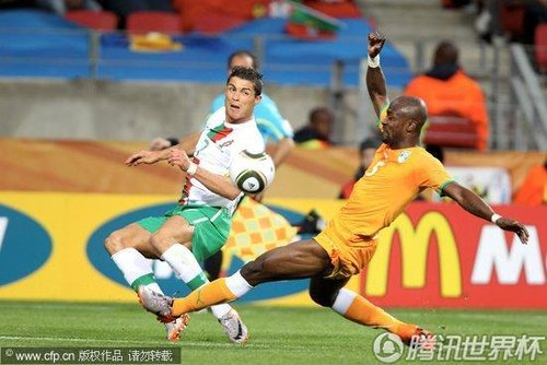 2010世界杯小组赛G组首轮:科特迪瓦0-0葡萄牙