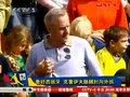 视频:荷兰球圣克鲁伊夫 胳膊肘拐向西班牙