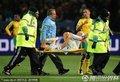 球员受伤离场