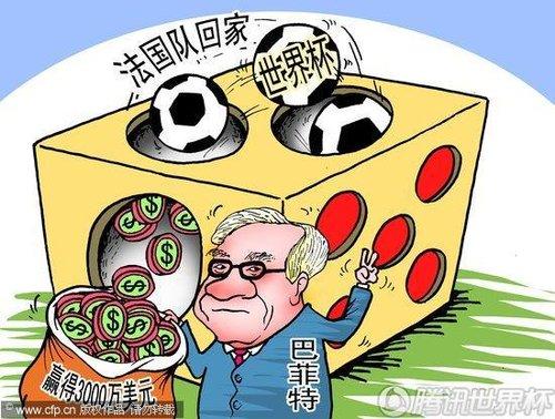 0705 世界杯网友漫画集 老笑人了 续17_小舰