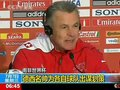 视频:德国西班牙名帅 为各自球队出谋划策