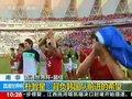 视频:朴智星背负韩国队前进的希望