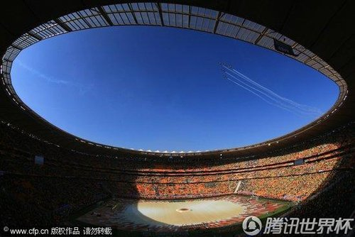 2010世界杯:开幕式隆重举行