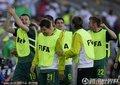 图文:阿尔及利亚0-1斯洛文尼亚 队员庆祝
