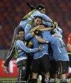 乌拉圭队员庆祝胜利