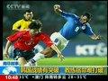 视频:韩国战绩有突破 教练宿命难打破