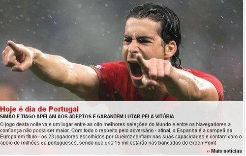 葡萄牙《记录报》截图