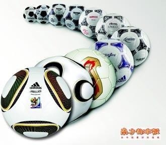 南方都市报:球衣与球 世界杯的装备史