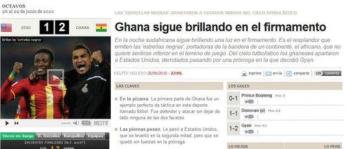 马卡报:加纳闪耀非洲苍穹 以跑制跑战胜美国