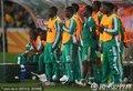 尼日利亚队替补席