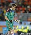 图文:荷兰0-1西班牙 卡西紧握双拳