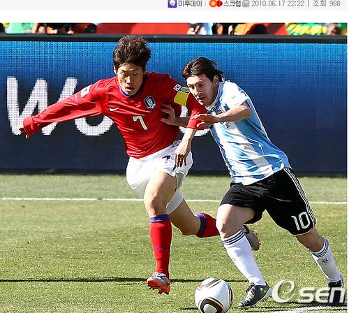 韩媒:两队领袖差距明显 朴智星完全不敌梅西