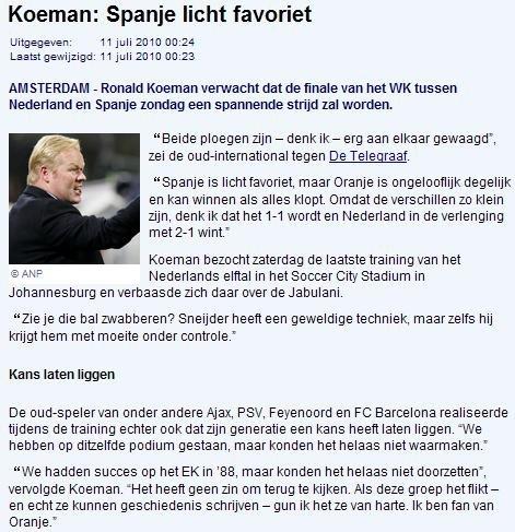 科曼称荷兰2-1胜西班牙 挺斯内德创历史捧杯