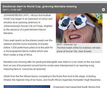 法新社:开幕式舞动全世界 曼德拉是唯一遗憾