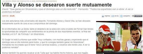 F1天王致电比利亚:整个西班牙都为你们欢呼