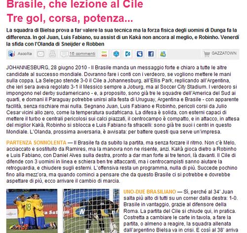 米兰体育报:巴西狰容尽现 他们比荷兰更强大