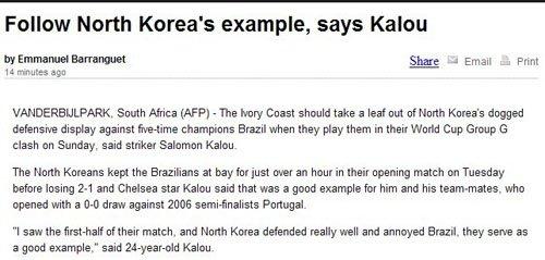 卡劳要帮助科特迪瓦战胜巴西