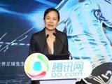 视频:腾讯网总编辑陈菊红讲话