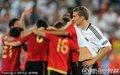 德国西班牙经典对决(33)