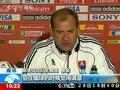 视频:斯洛伐克没能创奇迹 主教练赞球队努力