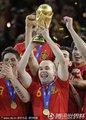 西班牙队获得冠军(59)