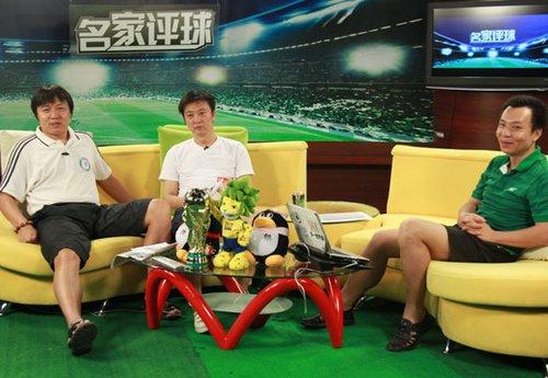 实录:谢峰做客名家评球 德国未来会越来越好