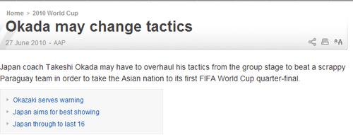 日本主帅要采用新式秘技 力克巴拉圭晋级8强