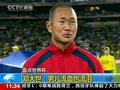 视频:世界杯英雄男儿泪之郑大世流血也流泪