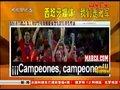 """视频:西班牙各体育媒体 同用""""冠军""""做标题"""