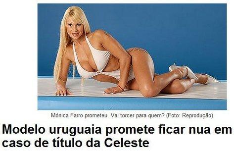 名模承诺乌拉圭夺冠脱衣 像马拉多纳一样裸奔