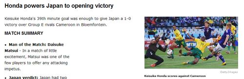 Espn:喀麦隆布阵有误 日本3分在手仍需努力